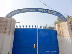 Gate (Tahir Iqbal (Over 44,95,000 Visits, Thank You)) Tags: pakistan 1984 sikh gurdwara punjab kirtan gurudwara sikhism singh khalsa sardar gurus sangat sikhi nankanasahib bhagatsingh sikhhistory partition1984