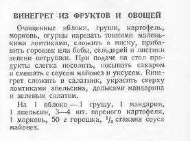 vpn_1939_fru