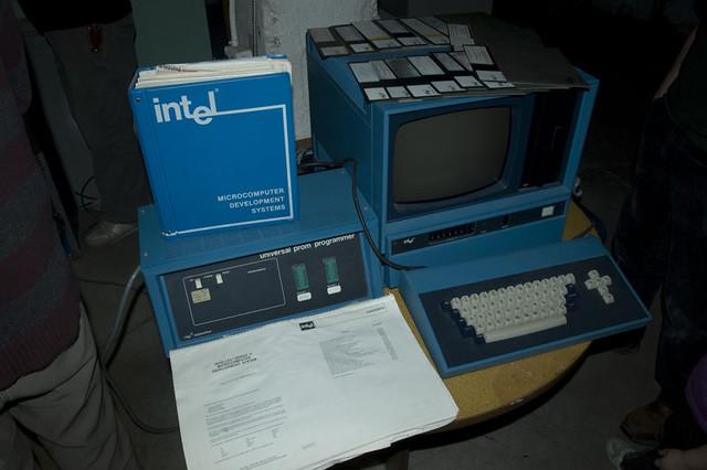 intel MDS 225