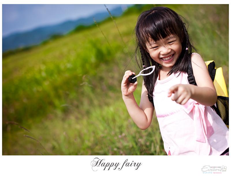 兒童寫真相片 _0009