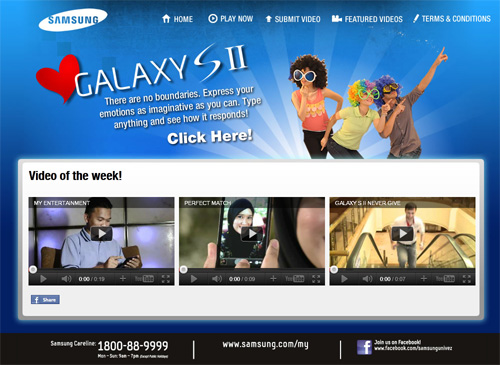 """I Love Samsung Galaxy S II"" Campaign"
