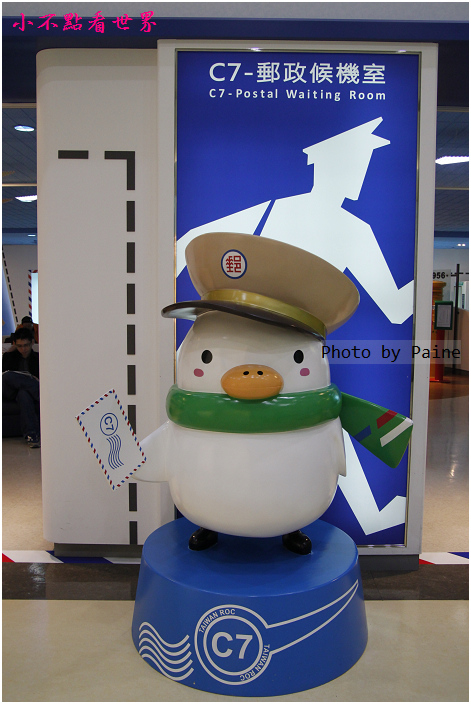 釜山航空13.JPG