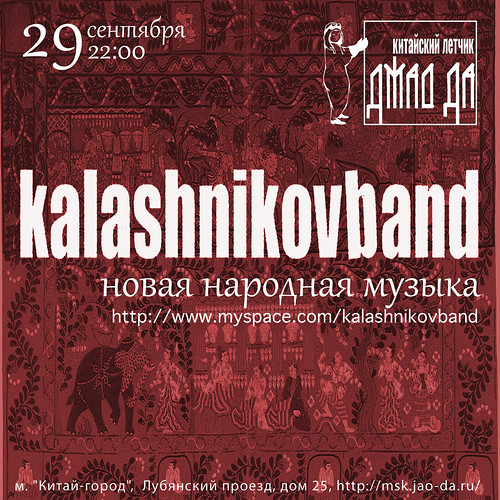 kalashnikovband_2909_a3