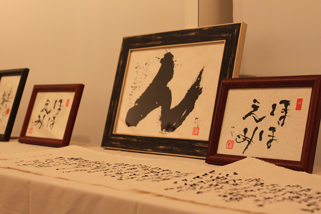 Tsutomu's Calligraphy © 2011 Tsutomu All rights reserved.