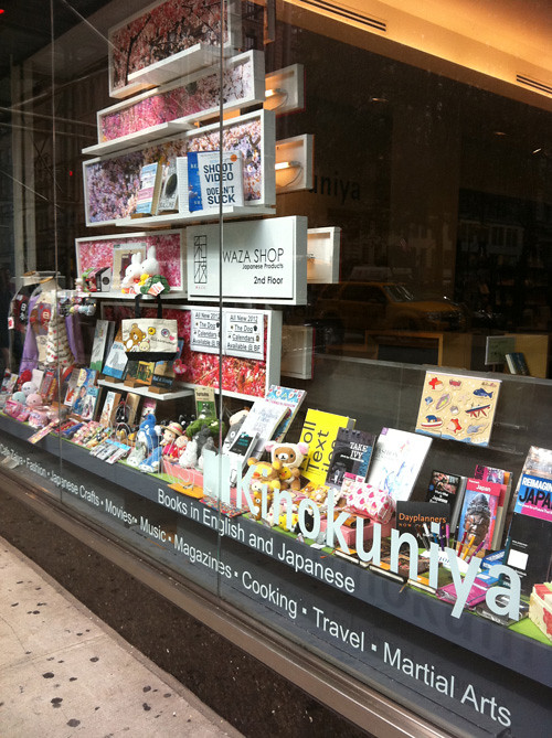 nyc-outside-kinokuniya
