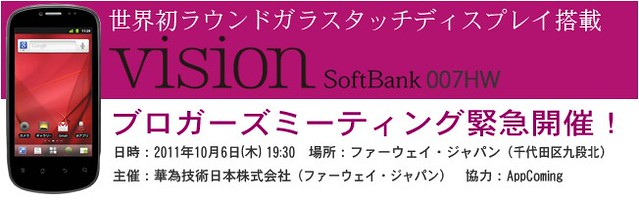 2011-10-01_015857