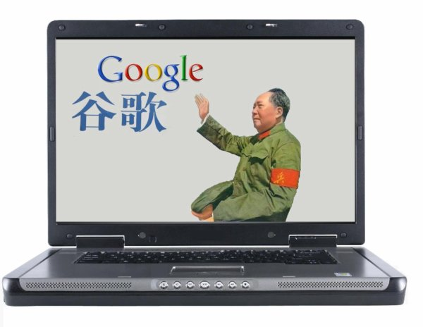 China Googles, Finds Capitalism