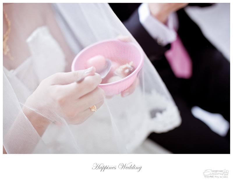 [婚禮記錄]致仲秀騏結婚紀錄_154