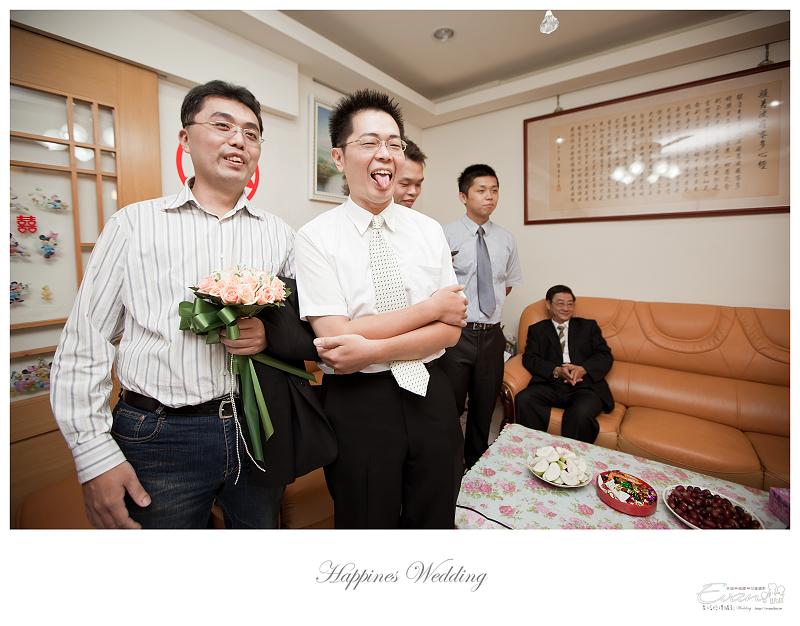 [婚禮記錄]致仲秀騏結婚紀錄_063