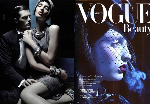 Georgina-Stojiljkovic-revista-Vogue