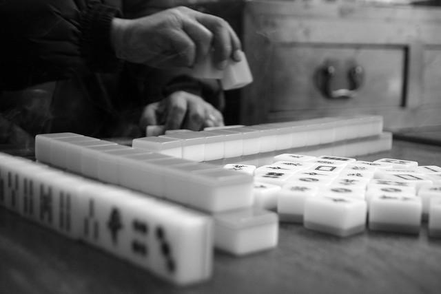 mahjong1bw