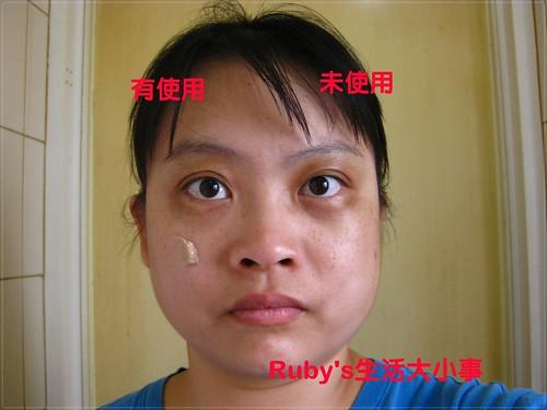 寶藝BONANZA 輕透潤色粉凝乳液 (7)