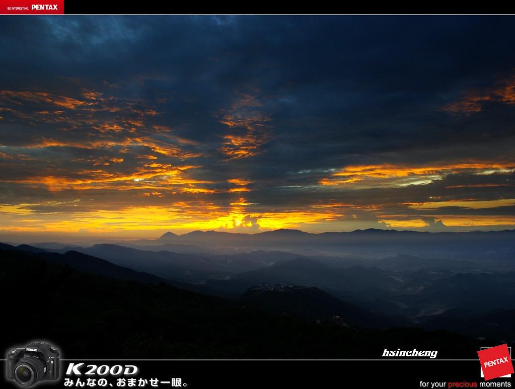 1014五指山日出.火燒雲.