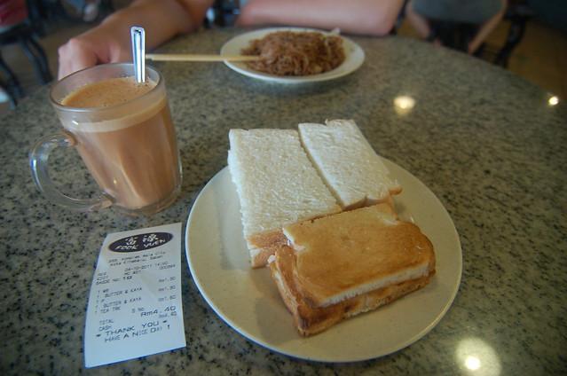 Fook Yuen 富源茶餐廳