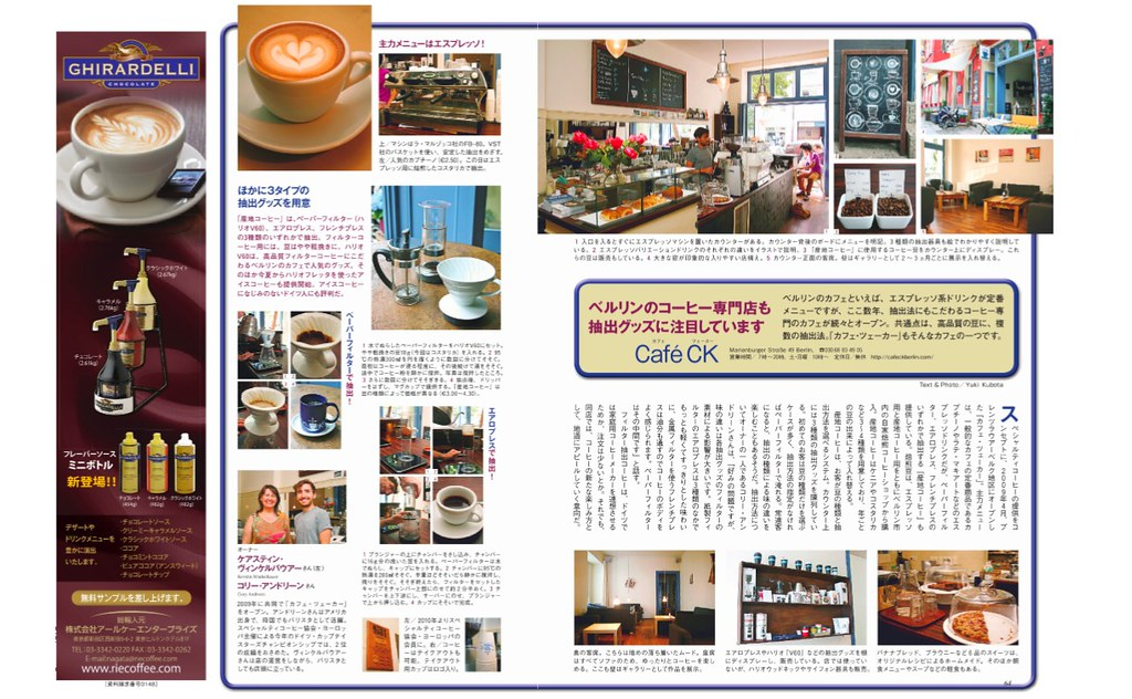 cafeck @ cafe sweets