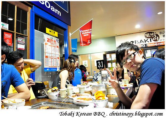 Tobaki Korean BBQ Restaurant Sunnybank Hills