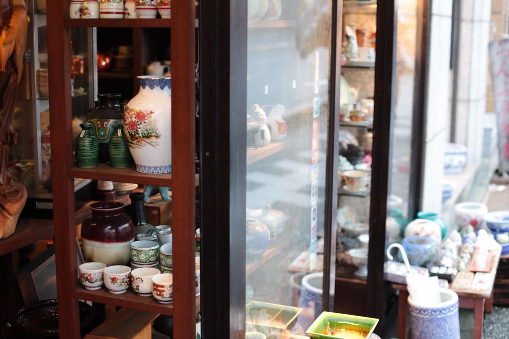 ceramics shop in Kyoto