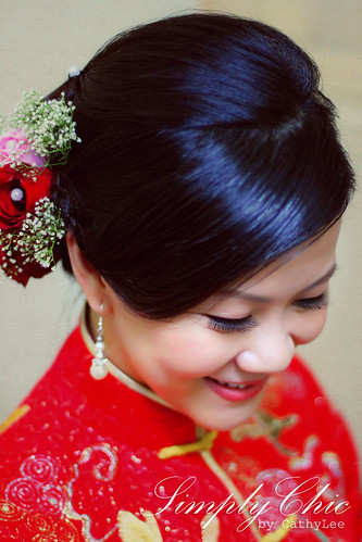 Mishal Tan ~ Wedding Day