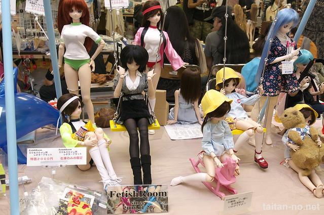 DollShow32-DSC_7587
