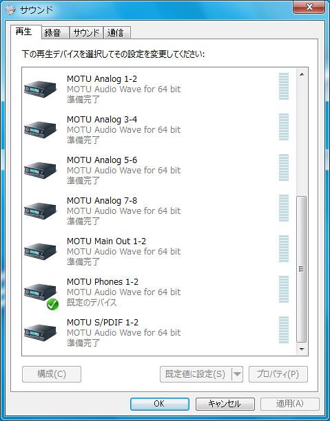 MOTU_UltraLite-mk3_Hybrid_02