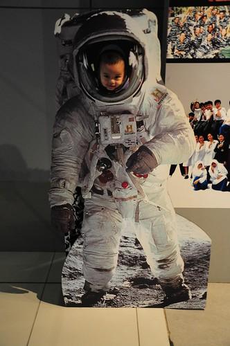 Astronout | Muzium