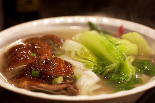 roast duck noodle soup @ red square cafe