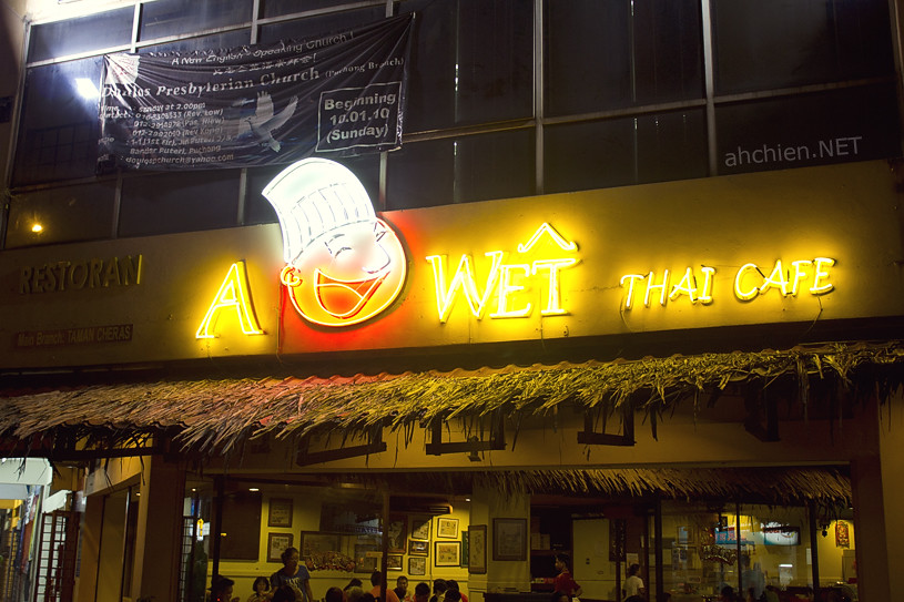 A WET - Thai Cafe