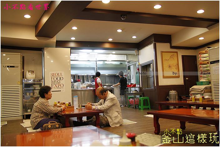 釜山冷麵 (4).jpg