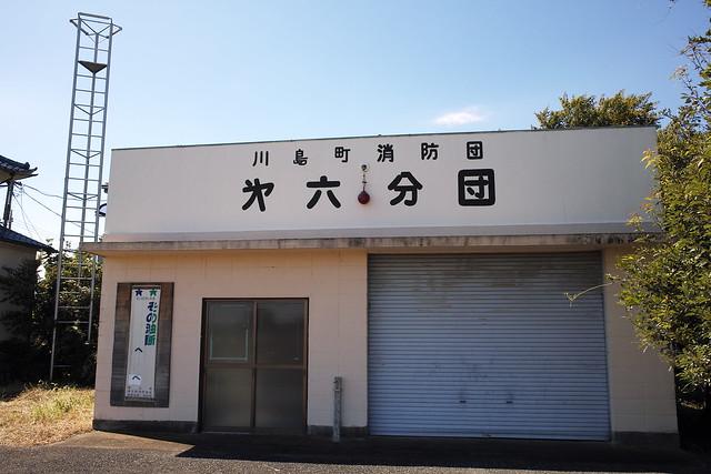 上小見野の火の見櫓(川島町)