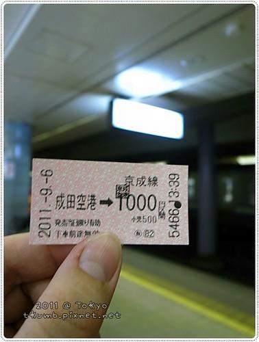 2011-09-06 12.50.09.jpg