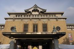 Kyoto Municipal Museum