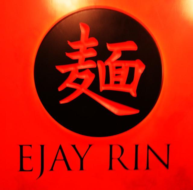 Ejay Rin
