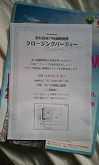 2011-09-26 07.08.01