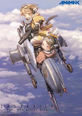 110926 - 台灣&香港動畫迷有福啦!TVA《最後流亡 -銀翼的飛夢-》將於10/15在Animax頻道進行日本、台灣、香港等地的同步轉播!