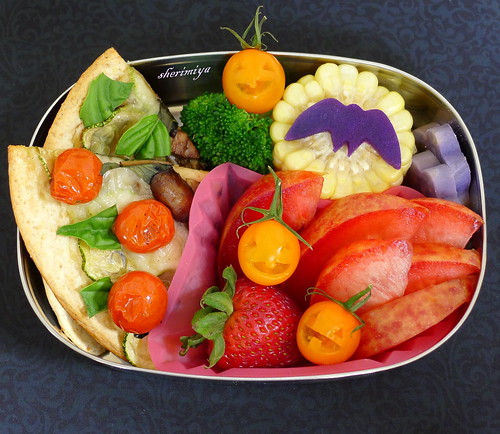 Flatbread Pizza Bento by sherimiya ♥