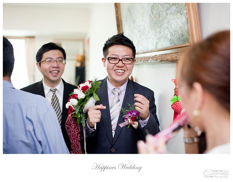 婚攝-絢涵&鈺珊 婚禮記錄攝影_058