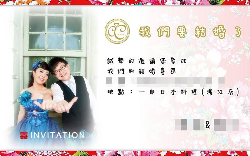 【C&C幸福婚事】我們要結婚了~訂結婚的重點記錄分享
