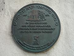 Photo of Seel Street Synagogue bronze plaque