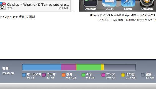 iphone2-2