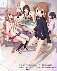 111008(1) - 「小林立×五十嵐あぐり」組合的美少女麻將漫畫《咲-Saki- 阿知賀編》將從2012年春天首播電視動畫版!