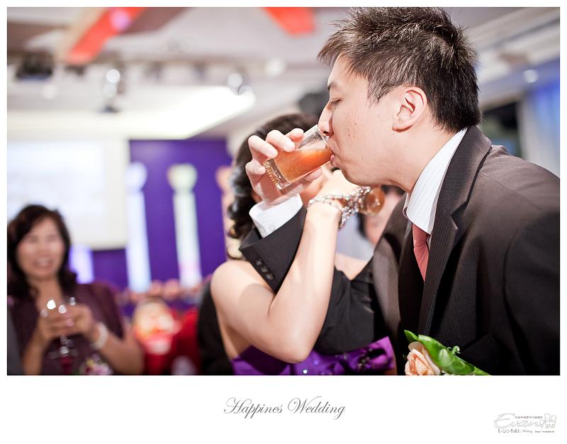 [婚禮攝影]貴元&君怡 文定全記錄_00185
