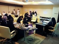 -تقديم المدربه سهير المفيدي دورة نجاح مشروعك الوانه بيدك (Al-Ebda'a Center) Tags: دورة نجاح سهير المفيدي الوانه مشروعك بيدكاستاذه