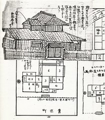 Sketch of Ancestor's Home (Mustang Koji) Tags: bw