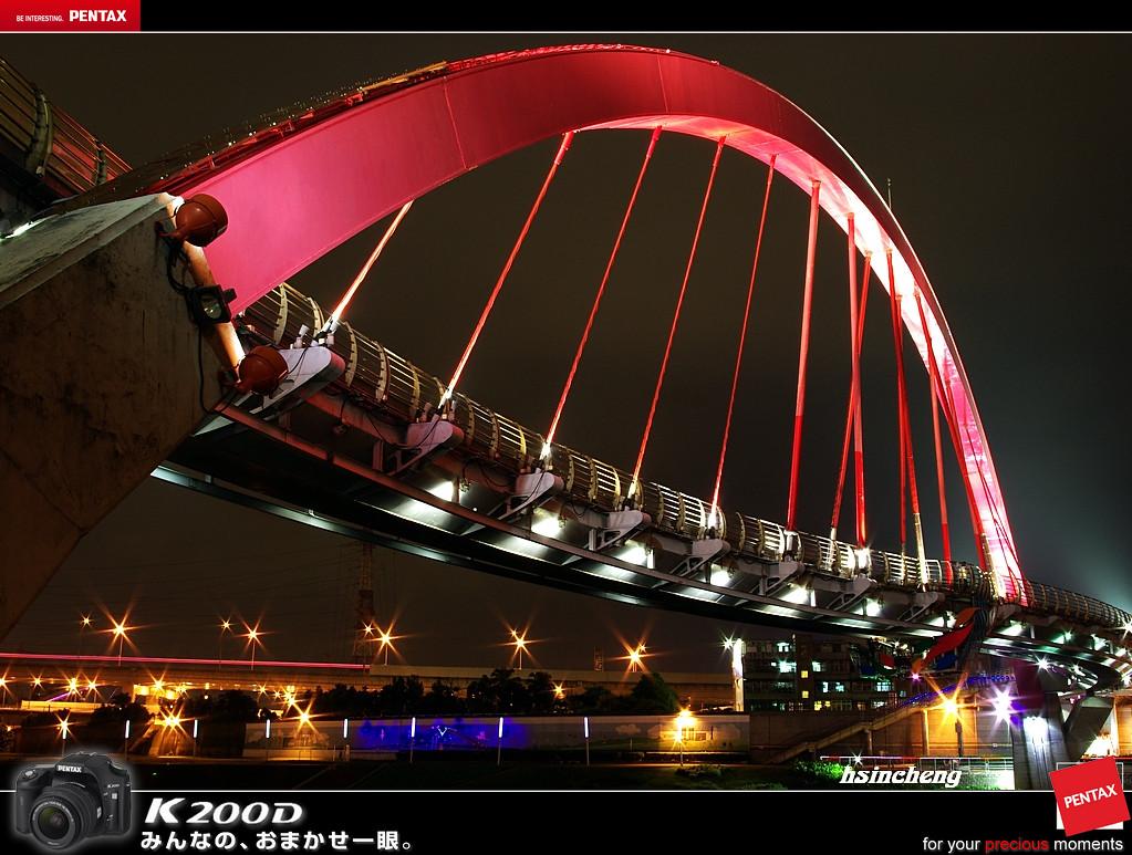 就是愛拍照:劍南山夜景&彩虹橋&新北大橋