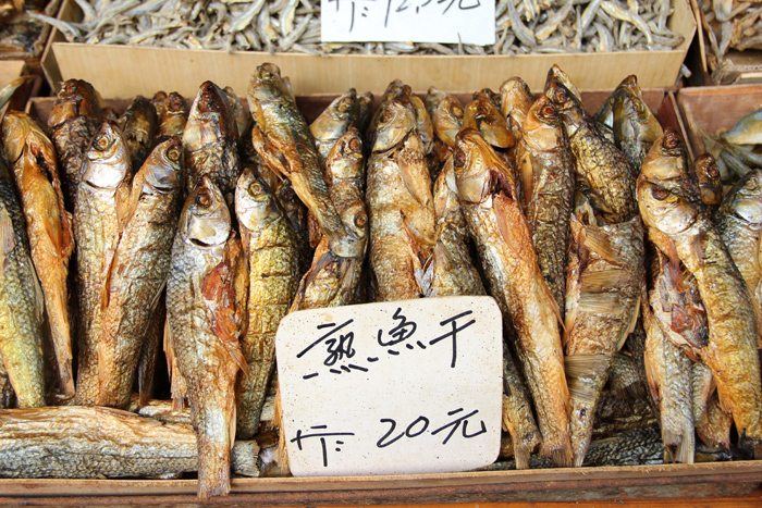 Preserved River Fish in Sanjiang, China