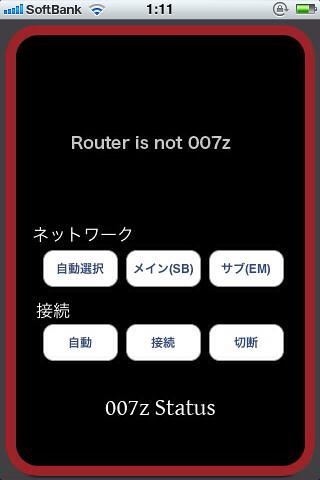 007z Status