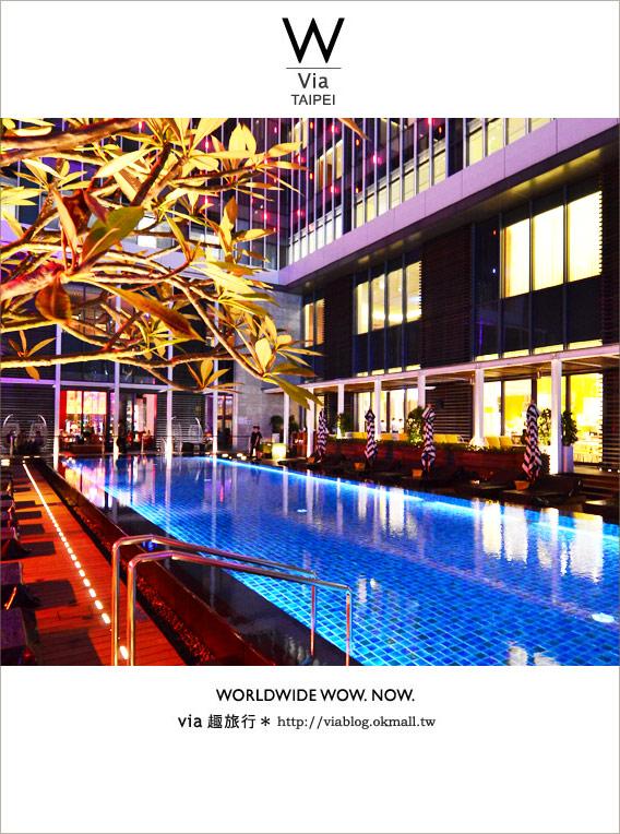 【台北住宿】TAIPEI @ W HOTEL~時尚奢華飯店大廳、設施篇