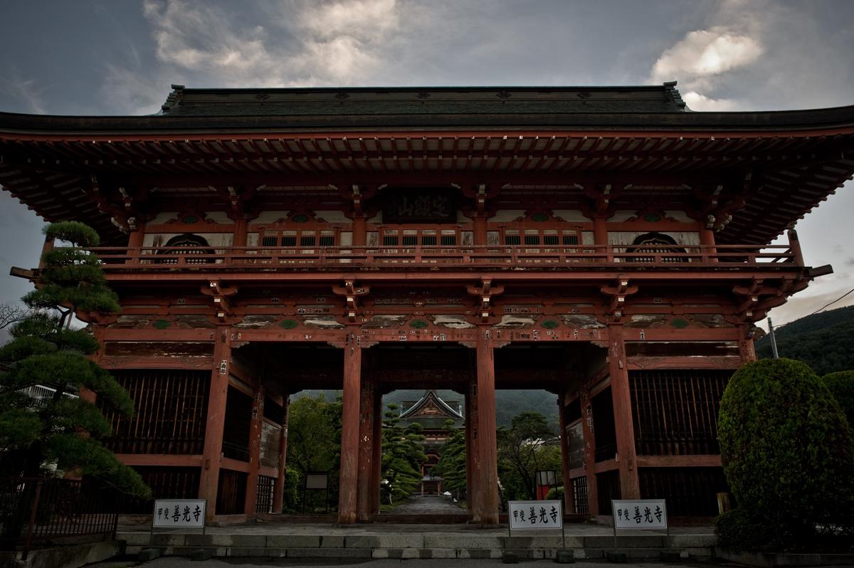 2011-09-18 big gate