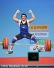YUSUPOV sherzodjon UZB 85kg (Rob Macklem) Tags: uzb 85kg olympicweightliftingkoreaworldchampionshipsgoyangcity olympicweightliftingkoreawor weightclasses yusupovsheezodjon