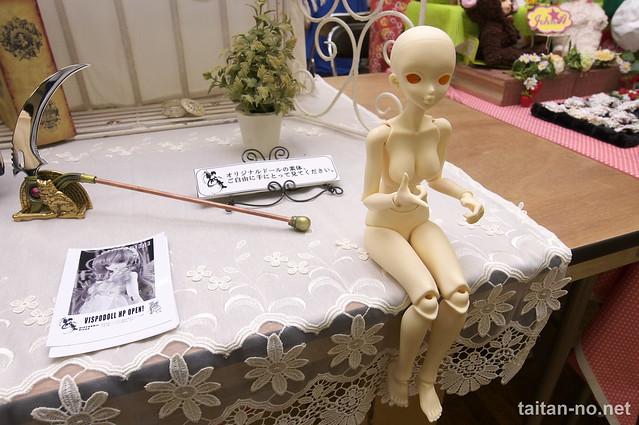 DollShow32-DSC_7624